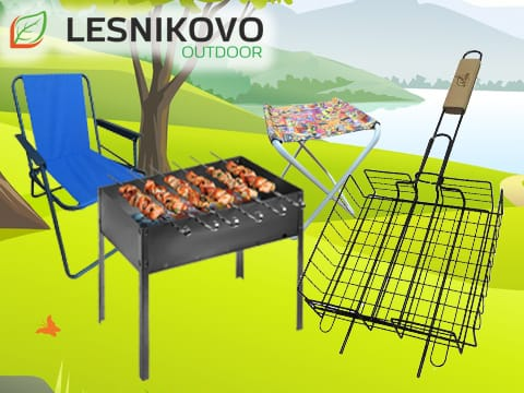 Lesnikovo OUTDOOR